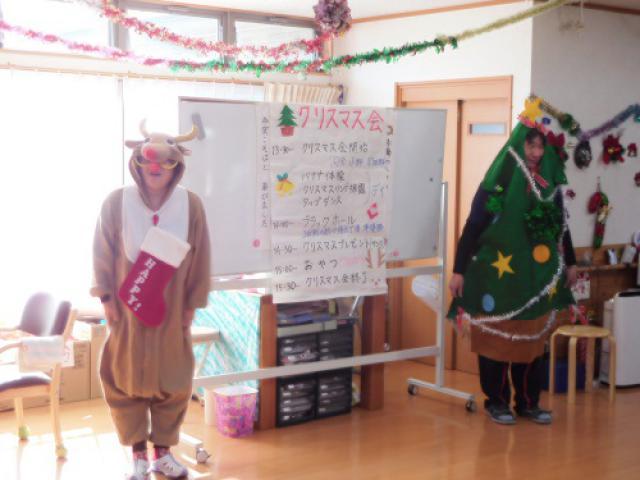 クリスマス会を行いました♪の写真2